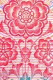 Fleur chinoise de fond de rmb d'argent Image stock