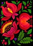 Fleur de milieux Images stock