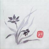 Fleur de ressort illustration libre de droits