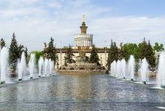 Fleur en pierre de fontaine, Moscou Images stock