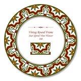 Fleur en spirale de vigne de rétro étoile ronde du cadre 280 de vintage illustration libre de droits