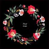 Fleurs et ornement courants de feuille patt oriental ou russe Photos libres de droits