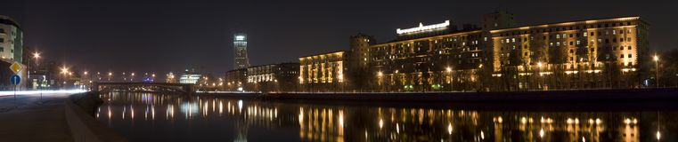 Fleuve de Moscou Image libre de droits