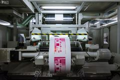 Flexography Roll Material Printed Sheets Cylinder Production Ind royalty free stock photos