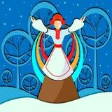 Flickan i medborgare beklär att sjunga traditionella jullyckönskan till i Ukraina stock illustrationer