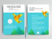 Fliegerbroschüren-Designschablonen des abstrakten Vektors moderne Stockbild