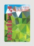 Fliegervektorschablone Abstrakter Broschüren- oder Abdeckungshintergrund Stockbilder