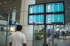 Flight Information Boards Stock Photo