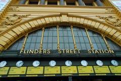 Flinders station, Melbourne. Flinders station entry, Melbourne, Australia Royalty Free Stock Images