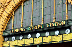 Flinders Street Station  - Melbourne Stock Photos