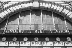 Flindersgatastation, Melbourne, Australien Fotografering för Bildbyråer