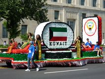 float kuwait arkivbild