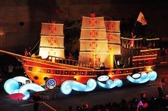 floatformship Arkivbild