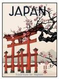 Floating gate of Itsukushima Shrine. Vector illustration Stock Photo
