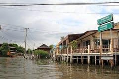 Floating house on Chaophraya, river, Bangkok. Thailand Stock Photos