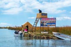 Floating Islands Entrance Stock Photography