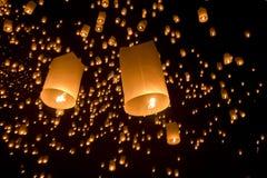 Floating lantern Royalty Free Stock Photography