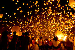 Floating lantern Stock Images
