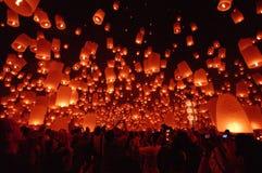 Floating lantern Stock Images