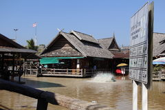 Floating market. View of floating market in thailand Stock Photo