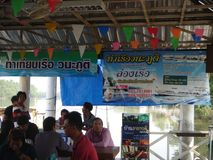 Floating Market in Thailand royalty free stock images