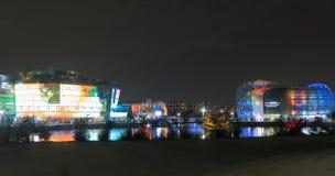 Floating night island Some Sevie Seoul South Korea. Floating night island Some Sevit in Seoul South Korea Stock Photos