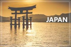 The Floating Otorii gate at Miyajima, Japan. Stock Photos