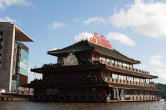 Floating restaurant in Amsterdam Stock Photography