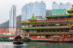 Floating restaurant in the harbour of Aberdeen, Hong Kong Stock Photo