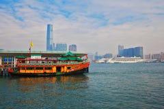 The floating restaurant Stock Image
