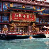 Floating restaurant, Hong Kong. Royalty Free Stock Photos