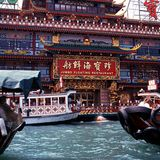 Floating restaurant, Hong Kong. Royalty Free Stock Images