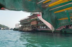 Floating Restaurant. Floating seafood restaurant in Hongkong Stock Photography