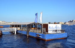 Floating restaurant Stock Image