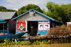 Floating shop, Cambodia Stock Photo