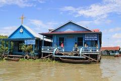 Floating Vietnamese Church Stock Photos