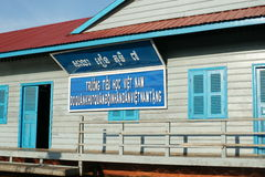 Floating Village. Tonle Sap Lake. Cambodia. Stock Image