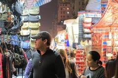 Flohmarkt in Mongkok in Hong Kong Stockbilder