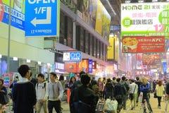 Flohmarkt in Mongkok in Hong Kong Stockfotos