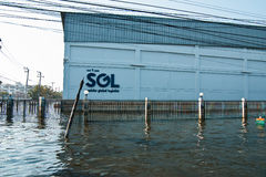 Flood factory in Nava Nakorn Industrial thailand. Bangkok, Thailand - November 25: The plant in Nava Nakorn Industrial area was flooded for 1 month - November 25 Stock Photography