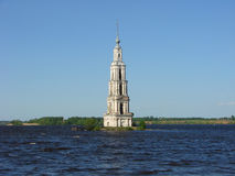 Flooded bell tower of the Cathedral of St. Nicholas. Kalyazin. Russia. Royalty Free Stock Photos