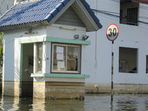 Flooded roads and accommodation Guard Stock Photo