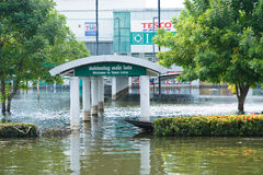 Flooding in Bangkok. Bangkok, Thailand - November 14: Home shopping Lotus. Nava Nakorn Industrial Park is in high flood, November 14, 2011 at Nava Nakorn Royalty Free Stock Photos