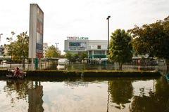 Flooding in Bangkok Thailand. Bangkok, Thailand - November 14: Home shopping Lotus. Nava Nakorn Industrial Park is in high flood, November 14, 2011 at Nava Royalty Free Stock Photos