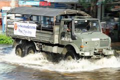 Flooding in Thailand Royalty Free Stock Images