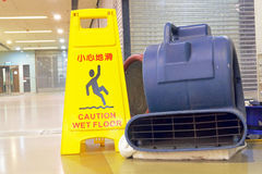 Floor Dryer. & Caution Wet Floor Sign on floor royalty free stock photography