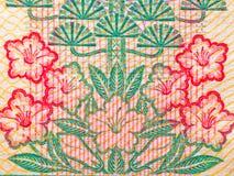 Flor china del fondo del rmb del dinero Fotos de archivo libres de regalías