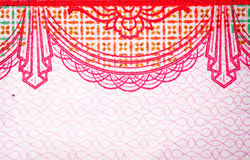 Flor chinesa do fundo do rmb do dinheiro Imagem de Stock Royalty Free