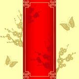 Flor de cerezo oriental del estilo con la mariposa stock de ilustración