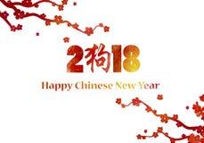 Flor de cerezo texturizada acuarela Año Nuevo chino Ca de saludo Foto de archivo